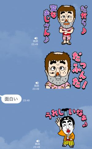 【音付きスタンプ】歌って踊る! 志村けん キャラクターズ2 スタンプ (5)