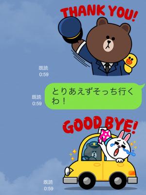 【隠しスタンプ】ブラウン運転手のLINE TAXI スタンプ(2015年04月29日まで) (12)
