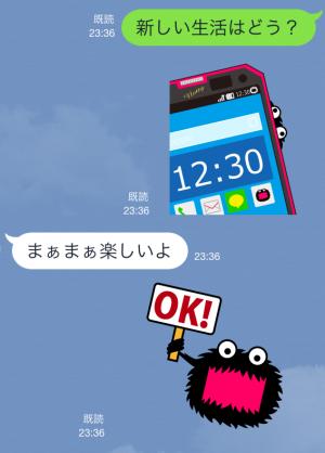 【動く限定スタンプ】NOTTVパック販売記念 動くnotty スタンプ(2015年04月20日まで) (6)