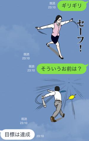 【限定スタンプ】トヨタのスポーツカーブランド 『G's』 スタンプ(2015年04月27日まで) (10)