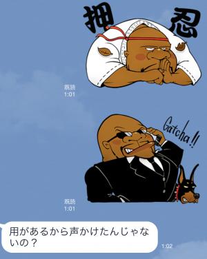 【芸能人スタンプ】ボブ・サップ スタンプ (5)