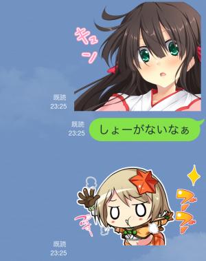 【ゲームキャラクリエイターズスタンプ】戦国†恋姫 スタンプ (7)