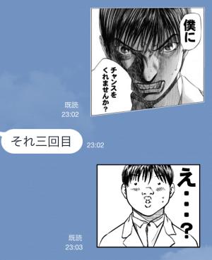 【アニメ・マンガキャラクリエイターズ】ブラックジャックによろしく!! スタンプ (6)