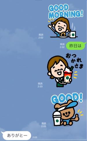 【隠しスタンプ】スターバックスサマースタンプ(2015年06月29日まで) (5)