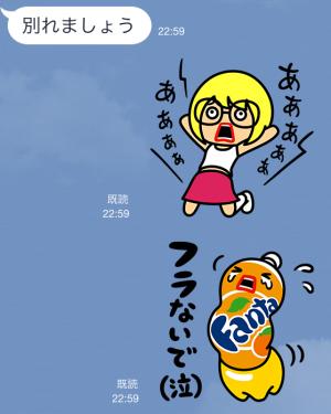 【限定スタンプ】悩みハジケろ!NoWorriesファンタ スタンプ(2015年04月20日まで) (6)