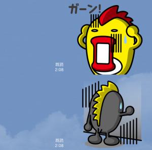【テレビ番組企画スタンプ】そらジロー スタンプ (8)