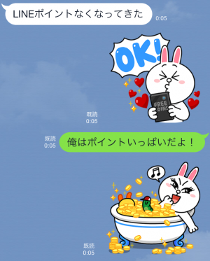 【隠しスタンプ】LINE フリーコイン スタンプ(2015年06月30日まで) (6)