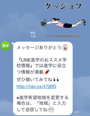 【隠しスタンプ】たことれんしば★限定スタンプ(2015年06月21日まで) (6)