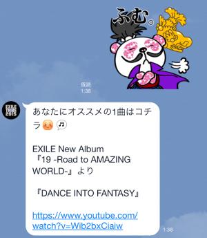 【隠しスタンプ】EXILE TRIBE 2015 スタンプ(2015年07月12日まで) (5)