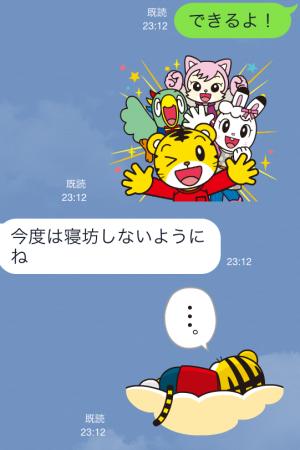 【動く限定スタンプ】動く♪しまじろう スタンプ(2015年04月20日まで) (10)