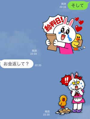 【限定スタンプ】LINEだ!バイトだ♪ スタンプ(2015年05月11日まで) (9)