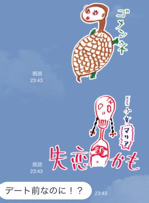 【テレビ番組企画スタンプ】テリー伊藤の不思議なスタンプ (5)
