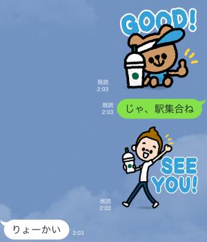 【隠しスタンプ】スターバックスサマースタンプ(2015年06月29日まで) (7)