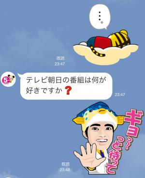 【隠しスタンプ】しくじり先生 スタンプ(2015年06月16日まで) (5)