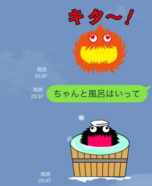 【動く限定スタンプ】NOTTVパック販売記念 動くnotty スタンプ(2015年04月20日まで) (7)