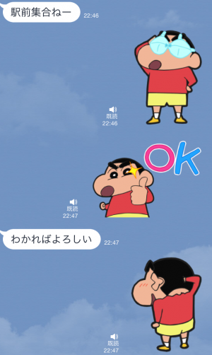 【音付きスタンプ】しゃべるゾ!クレヨンしんちゃんスタンプ (3)