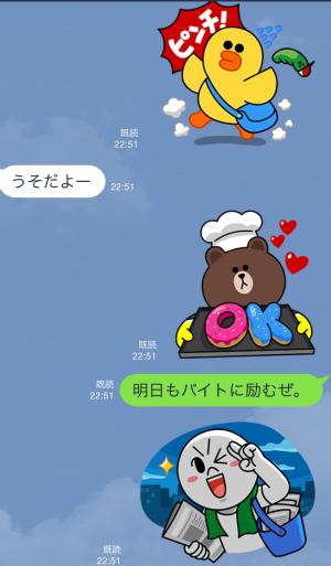 【限定スタンプ】LINEだ!バイトだ♪ スタンプ(2015年05月11日まで) (10)
