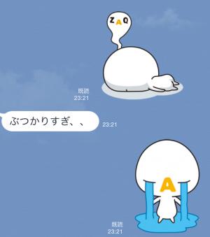 【動く限定スタンプ】ざっくぅ スタンプ(2015年05月11日まで) (7)