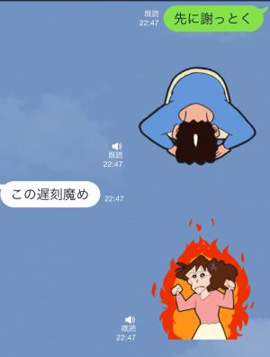 【音付きスタンプ】しゃべるゾ!クレヨンしんちゃんスタンプ (5)