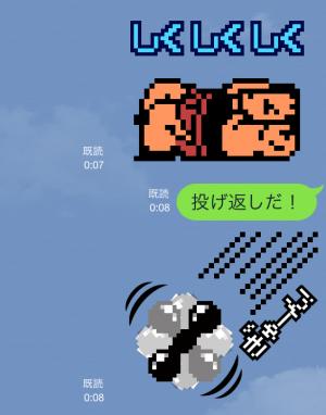 【ゲームキャラクリエイターズスタンプ】くにおくん スタンプ (6)