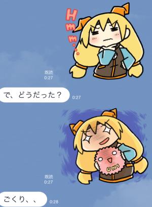 【企業マスコットクリエイターズ】ユニティちゃん スタンプ (6)