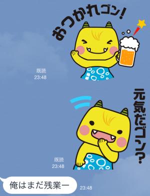【ご当地キャラクリエイターズ】のPRキャラ「えちゴン」だゴン! スタンプ (3)