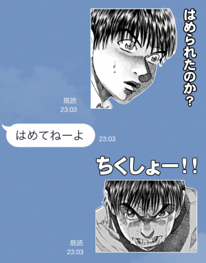 【アニメ・マンガキャラクリエイターズ】ブラックジャックによろしく!! スタンプ (7)