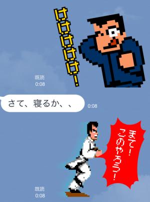 【ゲームキャラクリエイターズスタンプ】くにおくん スタンプ (7)