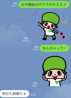 【シリアルナンバー】グリーン ダ・カ・ラ スタンプ(2015年07月13日まで) (9)