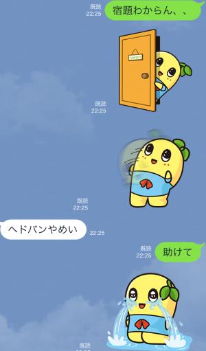 【公式スタンプ】ふなっしー アニメスタンプ (4)