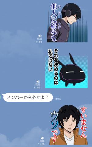 【音付きスタンプ】ワールドトリガー ボイス起動 スタンプ (4)