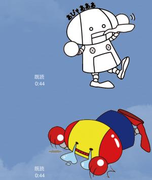【大学・高校マスコットクリエイターズ】矢口くん スタンプ (7)