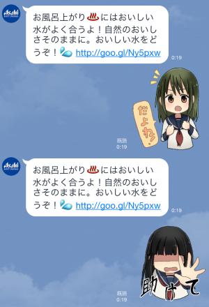 【限定スタンプ】三ツ矢サイダー 空飛ぶサイダースタンプ(2015年05月18日まで) (6)