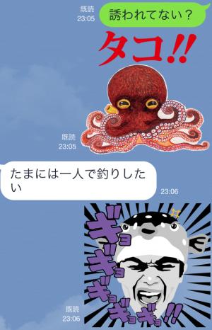 【芸能人スタンプ】さかなクン スタンプ (6)