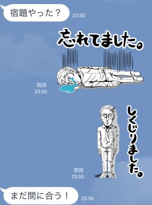 【隠しスタンプ】しくじり先生 スタンプ(2015年06月16日まで) (6)