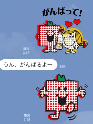 【隠しスタンプ】エビアン × ミスターメン リトルミス スタンプ(2015年09月17日まで) (5)