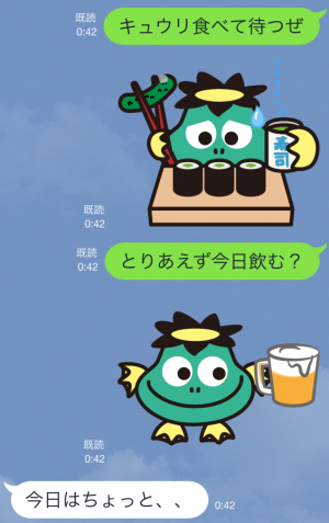 【企業マスコットクリエイターズ】ぱちゃぽスタンプ (7)
