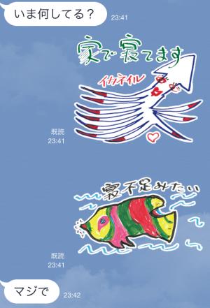 【テレビ番組企画スタンプ】テリー伊藤の不思議なスタンプ (3)