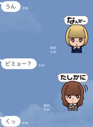 【隠しスタンプ】たことれんしば★限定スタンプ(2015年06月21日まで) (11)