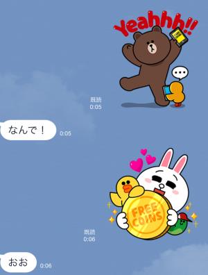 【隠しスタンプ】LINE フリーコイン スタンプ(2015年06月30日まで) (7)