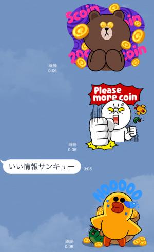 【隠しスタンプ】LINE フリーコイン スタンプ(2015年06月30日まで) (8)