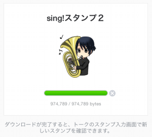 【アニメ・マンガキャラクリエイターズ】sing!スタンプ2 スタンプ (2)