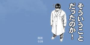 【隠しスタンプ】たことれんしば★限定スタンプ(2015年06月21日まで) (7)