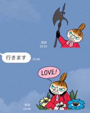 【公式スタンプ】リトルミイ スタンプ (7)
