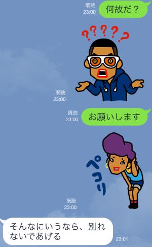 【限定スタンプ】悩みハジケろ!NoWorriesファンタ スタンプ(2015年04月20日まで) (7)