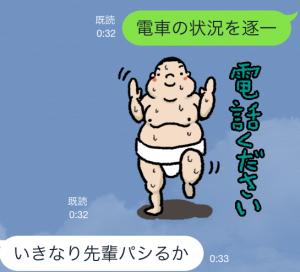 【オススメスタンプ】新米力士くん スタンプ (10)