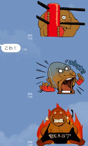 【芸能人スタンプ】ボブ・サップ スタンプ (3)
