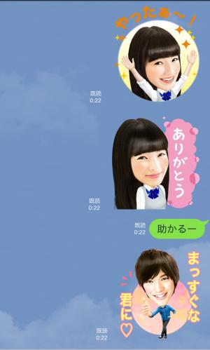 【限定スタンプ】三ツ矢サイダー 空飛ぶサイダースタンプ(2015年05月18日まで) (9)