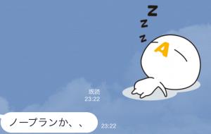 【動く限定スタンプ】ざっくぅ スタンプ(2015年05月11日まで) (10)