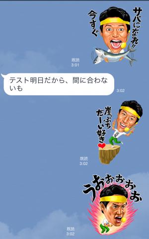 【隠しスタンプ】松岡修造の元気応援LINEスタンプ(2015年06月28日まで) (4)
